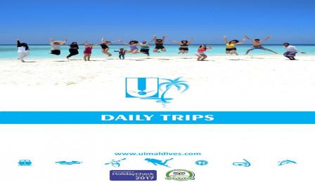 UI Maldives