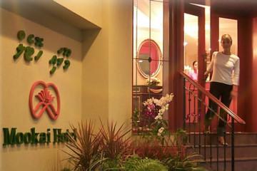 """SATA 2019 Hospitality Partner Maldives """"Kaimoo Hotels"""""""